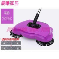新品手动旋转扫地拖把清洁扫把吸尘器多功能手推式扫地机家用