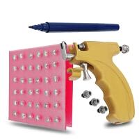 打耳洞无痛穿耳器耳洞枪不锈钢打耳枪打耳钉枪学生打耳洞的工具
