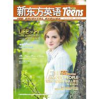 《新东方英语》中学生2013年4月号(电子杂志)(仅适用PC阅读)(电子书)