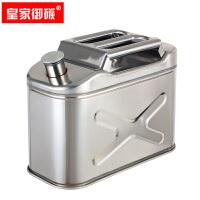 201不锈钢汽油桶30升20升10L柴油壶铁桶加油桶汽车备用油箱