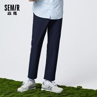 森马休闲裤男2021春季新款舒适直筒九分裤韩版个性ins潮流裤子