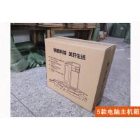 台式电脑包装箱 电脑主机箱24/27/32寸显示器屏泡沫全套台式打包装纸箱子搬家快递B