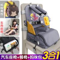 车载宝宝座椅简易背带餐椅包储物妈咪便携式婴儿童安全座椅0-4岁 车用座椅餐椅灰色 现货晒图返5