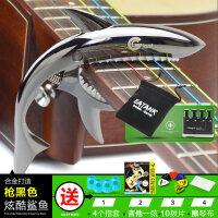 民谣吉他变调夹电木吉他通用金属夹capo变音夹压弦个性鲨鱼调音器