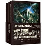 OVERLORD.4 大坟墓的入侵者·两位领导者