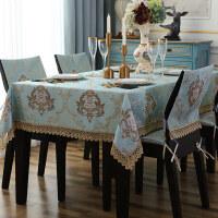 欧式餐桌桌布布艺长方形茶几布餐台布蕾丝正方形椅垫椅套套装坐垫
