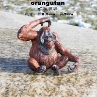 高仿真动物模型 仿真实心无味环保仿真野生动物世界模型玩具红毛猩猩儿童认知 红毛猩猩-084