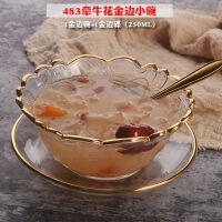 燕窝碗甜品碗盅欧式宫廷高档水晶碗金边玻璃碗家用可爱带盖小号
