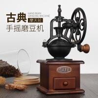 手摇磨豆机 咖啡豆研磨机家用磨粉机小型咖啡机手动复古大轮
