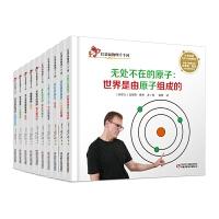 红袋鼠物理千千问 身边的物理学(共10册)