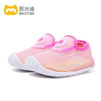 夏季新款童鞋宝宝步前鞋机能鞋0-18个月婴儿学步单网鞋