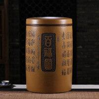 【优选】紫砂茶叶罐大号码55饼普洱茶饼密封罐散茶桶陶瓷储存茶叶缸