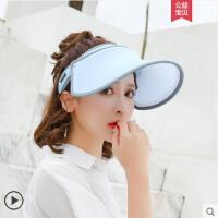 防紫外线太阳帽女韩版儿童遮阳帽百搭遮脸空顶帽渡假日本防晒帽子