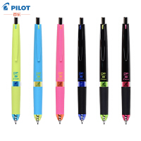 日本PILOT百乐铅笔HDF-50R防疲劳小学生自动铅笔儿童写不断0.5