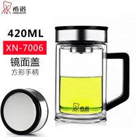 双层玻璃杯 带把手柄过滤网水杯 男士办公室商务泡茶杯礼品杯 XN-7006本色