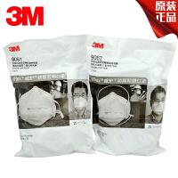 3M 9061/9062威护25只袋装/减少粉尘/颗粒物/济打磨口罩抖音