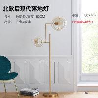 【品牌特惠】轻奢落地灯 创意ins风客厅沙发旁个性卧室书房洽淡区软装落地灯具 直径40CM 高1.6米