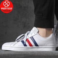 Adidas/阿迪达斯男鞋新款低帮舒适透气轻便缓震三条纹运动鞋皮面滑小白鞋板鞋休闲鞋EH0019