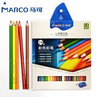 MARCO/马可 4300-24CB 24色彩色铅笔 无毒油性儿童绘画套装手绘素描涂鸦填色男女小学生美术用品学校幼儿园