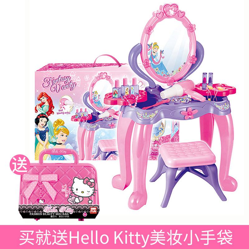 儿童化妆品梳妆台玩具5彩妆盒套装7小伶女孩生日礼物6-8岁9 【送Hello Kitty美妆小手袋