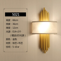 精美护眼时尚2019新中式壁灯中国风金色创意客厅卧室床头灯现代简约过道楼梯墙灯具精美时尚