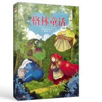 格林童话(统编语文教科书三年级(上)快乐读书吧 必读书目)
