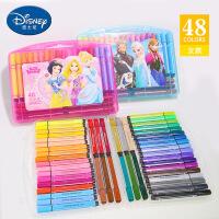水彩笔套装可水洗彩色笔 手绘画画笔 儿童幼儿园小学生用48色36色24色12色文具用品