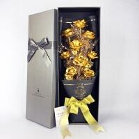 金玫瑰花金箔玫瑰情人节礼物送女友老婆闺蜜生日礼物女生浪漫实用金箔玫瑰花