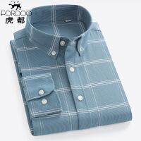 虎都新品纯棉长袖衬衫男装格子免烫商务休闲衬衣男士XLC2060-19