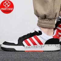 Adidas/阿迪达斯男鞋新款低帮运动鞋舒适透气轻便耐磨休闲鞋板鞋FZ1117