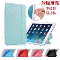 苹果ipad mini2保护套 ipad mini3保护套 ipadmini4保护套 ipad air保护套 ipad