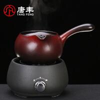 唐丰过滤一体煮茶器陶瓷外框电陶炉电热烧水壶家用侧把壶茶炉整套