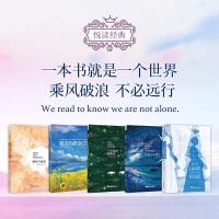 新东方 悦读经典系列纯英文版:盖茨比+六便士+傲慢与偏见+简・爱+笔尖的思念(套装共5册)
