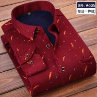 【加绒衬衫】秋男士保暖加绒厚长袖寸衫格子衬衣服