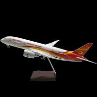 新款大型客机空客a380飞机模型声控LED发光带轮南航汉莎阿联酋波音777 747