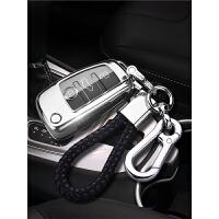 奥迪钥匙包Q3A3A1Q2LR8TTQ7A6L钥匙壳套扣男女士折叠保护高档