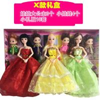 巧福儿芭比娃娃套装礼盒换装公主儿童玩具女孩4-5-9岁生日礼物 X款(48CM礼盒) 娃娃 12关节