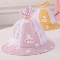 女童网眼透气渔夫帽男宝宝太阳帽婴儿帽子夏季薄款儿童遮阳帽