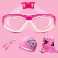 男女儿童泳镜泳帽游泳套装儿童泳镜男童女童大框透明游泳眼镜