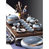 【好店】【好店】哥窑茶具套装冰裂家用整套复古简约汝窑釉日式开片功夫陶瓷泡茶杯