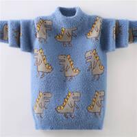 男童毛衣套头冬装儿童女童恐龙洋气打底衫
