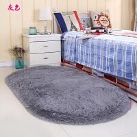 床边地毯卧室客厅色长毛毛绒椭圆形家用小地毯公主粉色灰色定制G定制 椭圆形: 灰色长毛 毛长3.5cm 宽x长: 60c