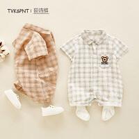 夏季男宝宝衣服婴儿外出哈衣0-6个月幼儿夏装婴儿短袖连体衣