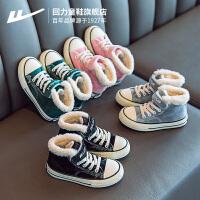 【秒杀价:49】回力童鞋儿童棉鞋2019新款冬季加绒加厚女童鞋子