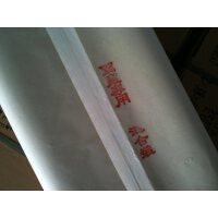 好吉森鹤金典36桌面无线胶装机 小型胶装机 A3幅面热熔标书装订机胶装机/装订本册用装订机-1台+送品0084