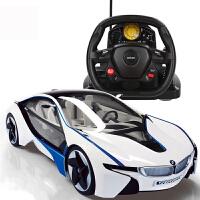 宝马i8遥控汽车方向盘重力感应充电动超大男孩玩具车跑车赛车模型 [含车身充电电池+送遥控器电池]