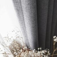 窗帘成品简约现代遮光卧室客厅纯色棉麻is北欧风格窗帘布定制