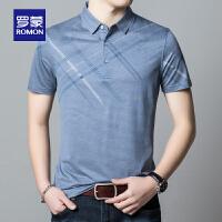 【2折预估到手价:93叠券更优惠】罗蒙男士POLO衫2021夏季商务休闲打底衫中青年条纹印花短袖T恤衫