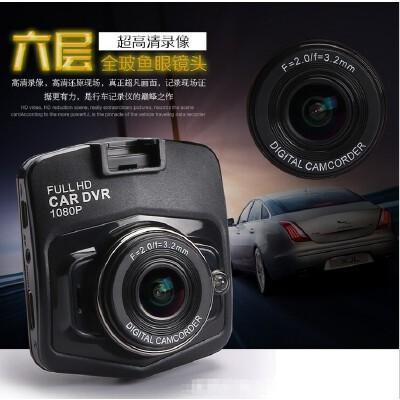 路探 Q20 行车记录仪 便捷式高清1080P不漏秒车载 镜头行车记录仪【正品保证】