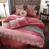 床上四件套冬季珊瑚绒蕾丝被套双面绒水晶绒床单法兰绒法莱绒欧式定制 赫伯 粉